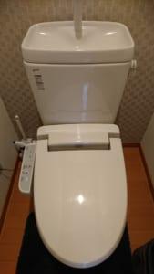 守谷市トイレ水漏れ