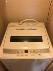 高萩市の洗濯詰まり