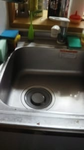 鹿嶋市台所水漏れ