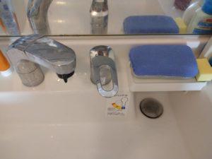 伊達市の洗面排水詰まり