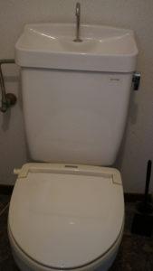 いわき市のトイレ水漏れ