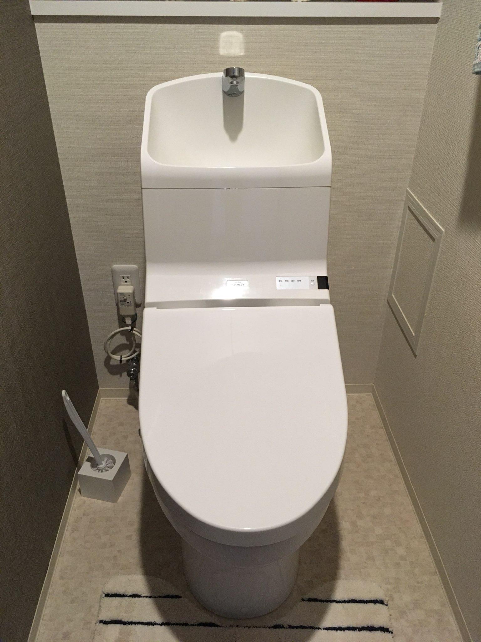 三春町のトイレつまり