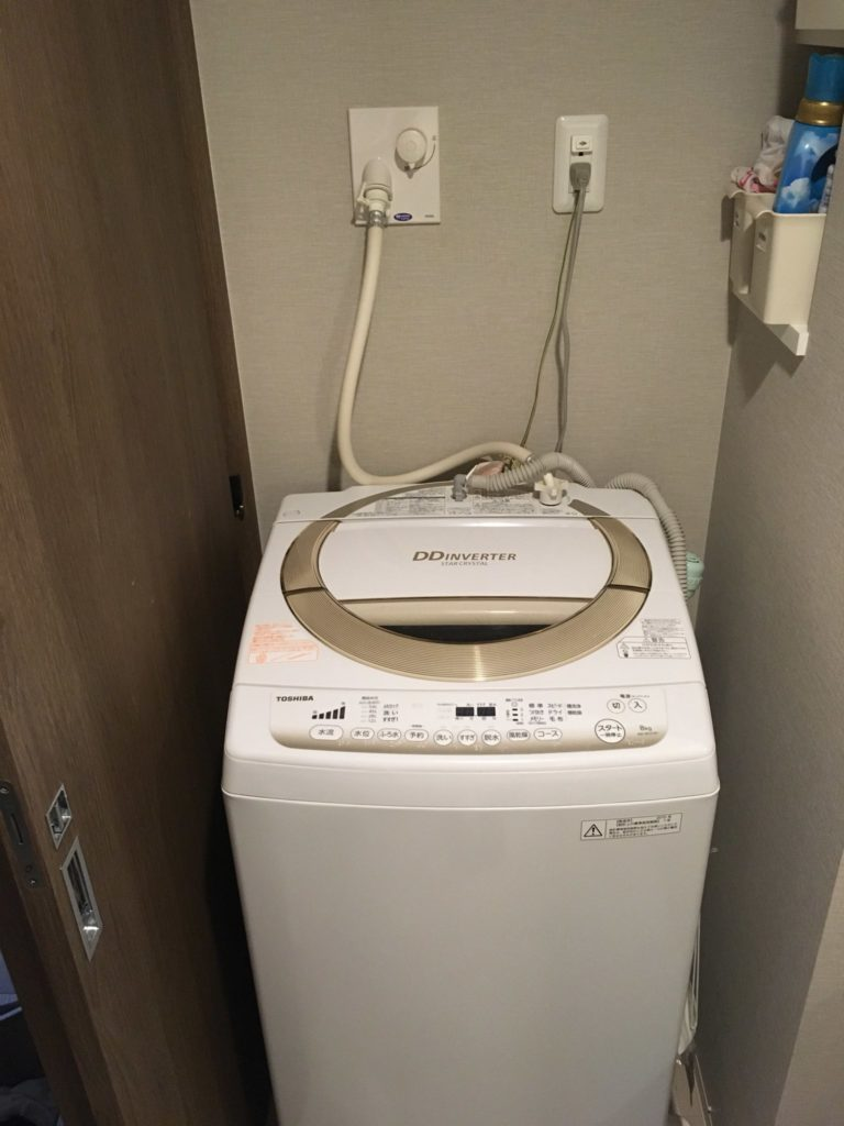 洗濯機の水漏れを修理しました