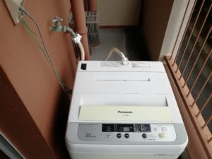 会津坂下町の洗濯水漏れ