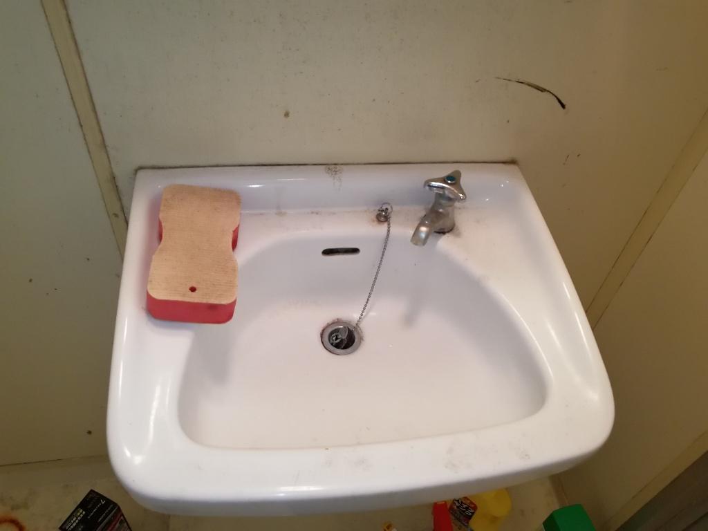 矢吹町の洗面つまり