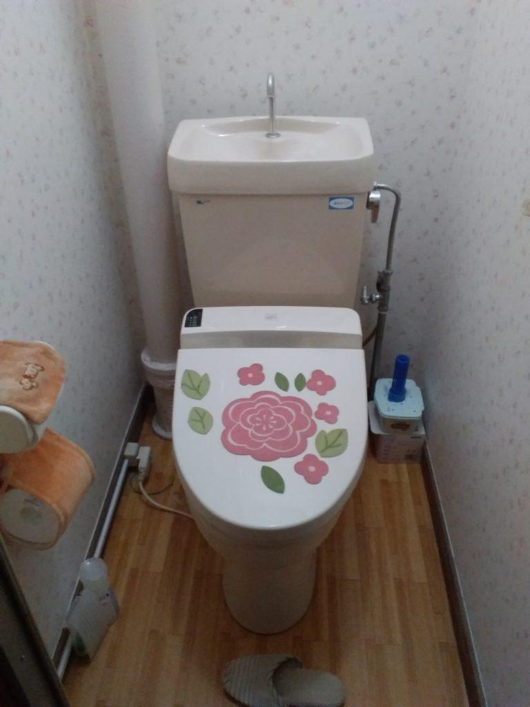 トイレ給水管の漏れ
