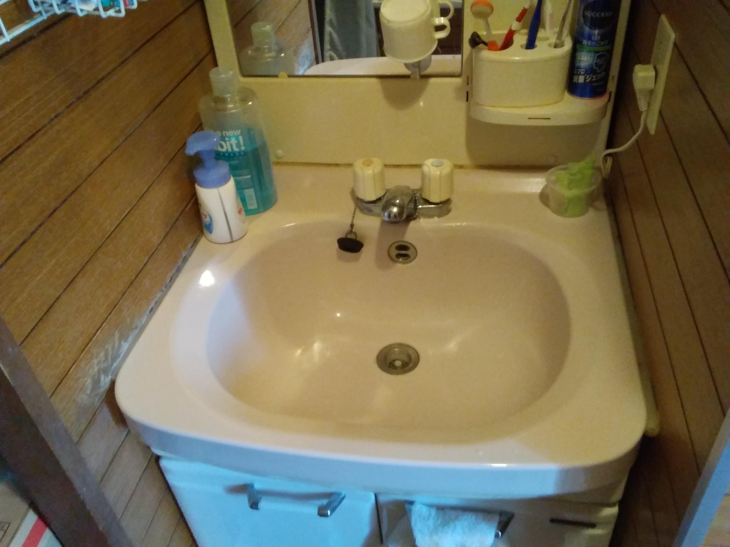相馬市の洗面水漏れ