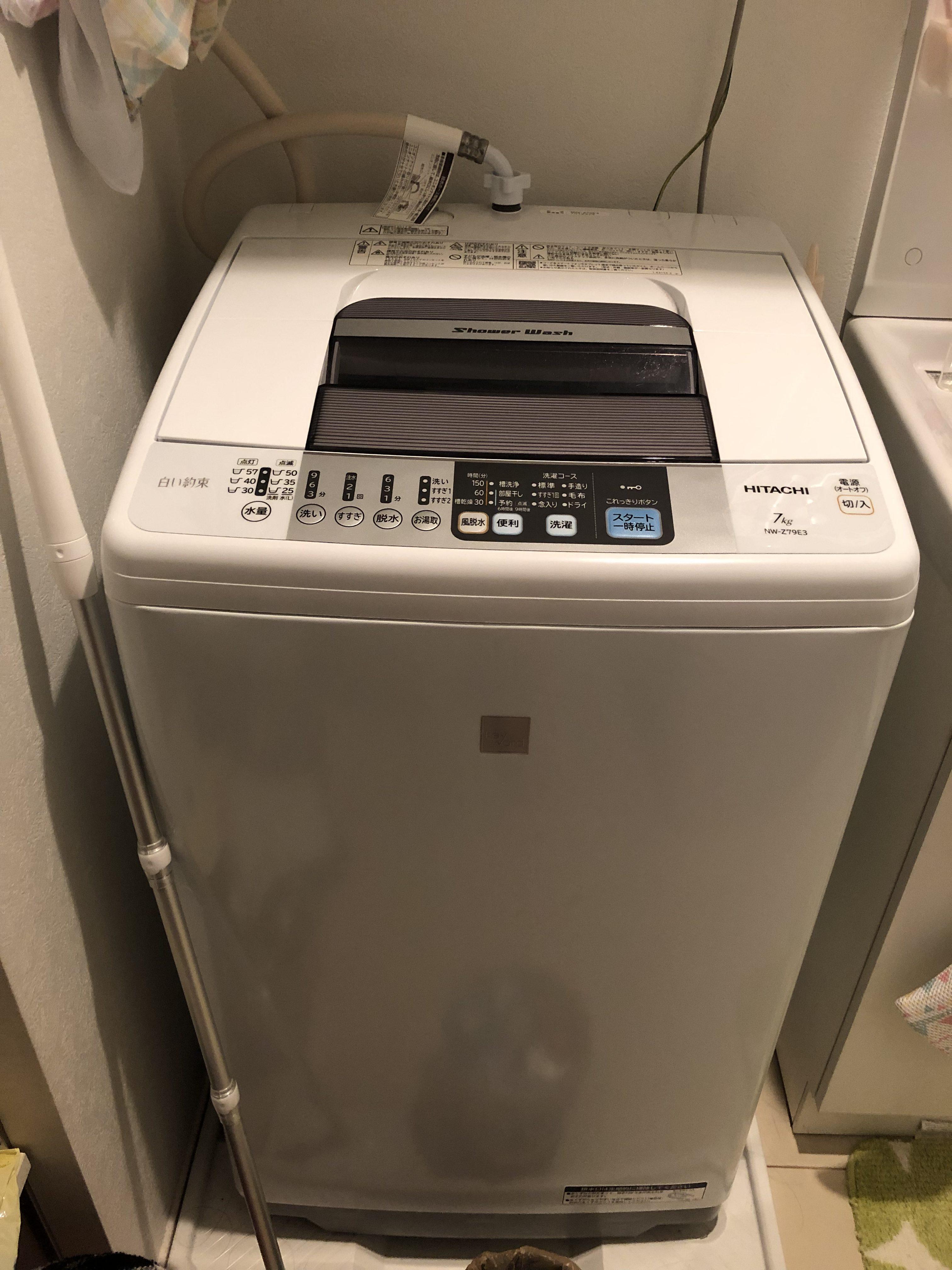 田村市の洗濯蛇口水漏れ