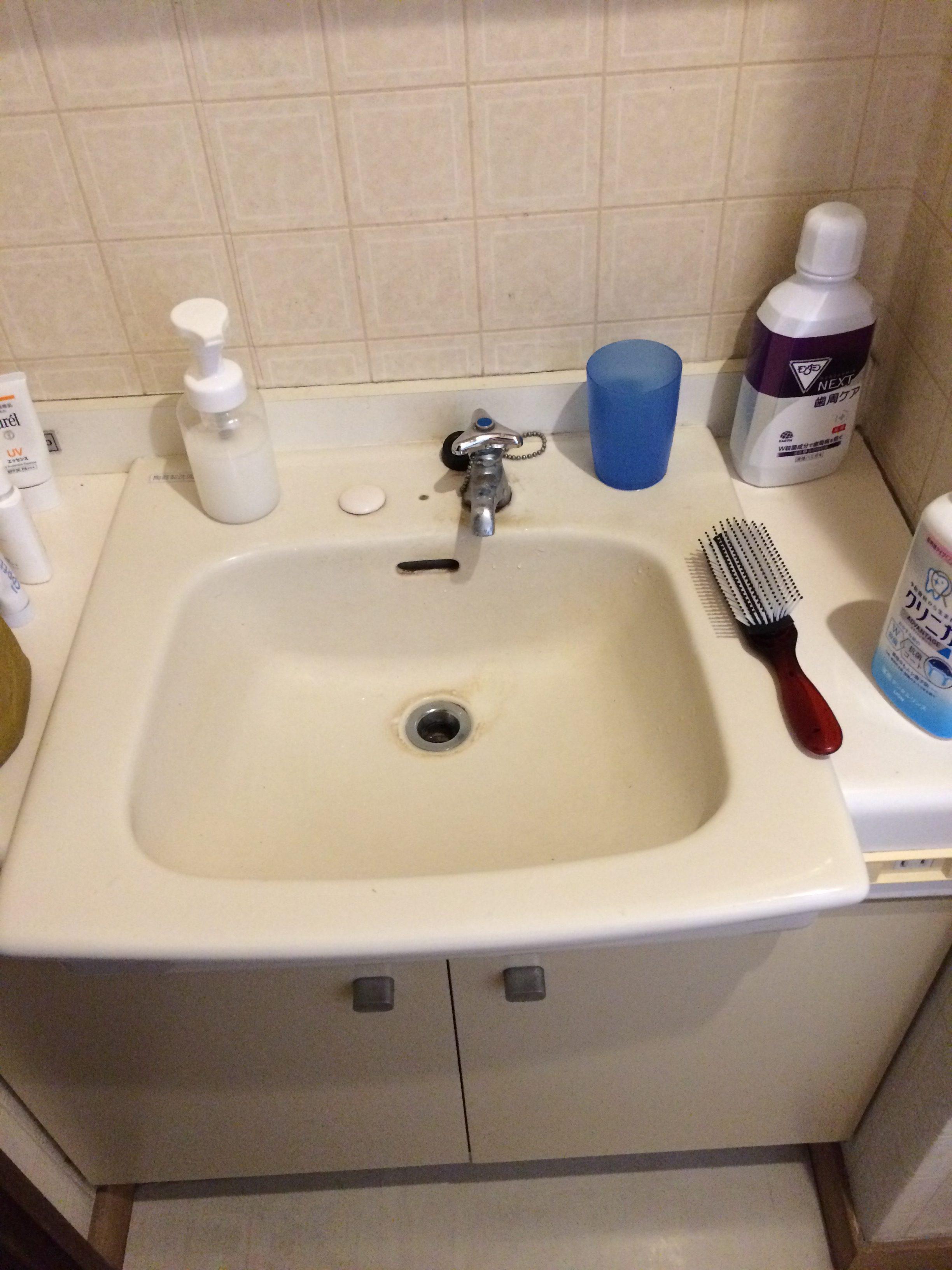 南相馬市の洗面水漏れ