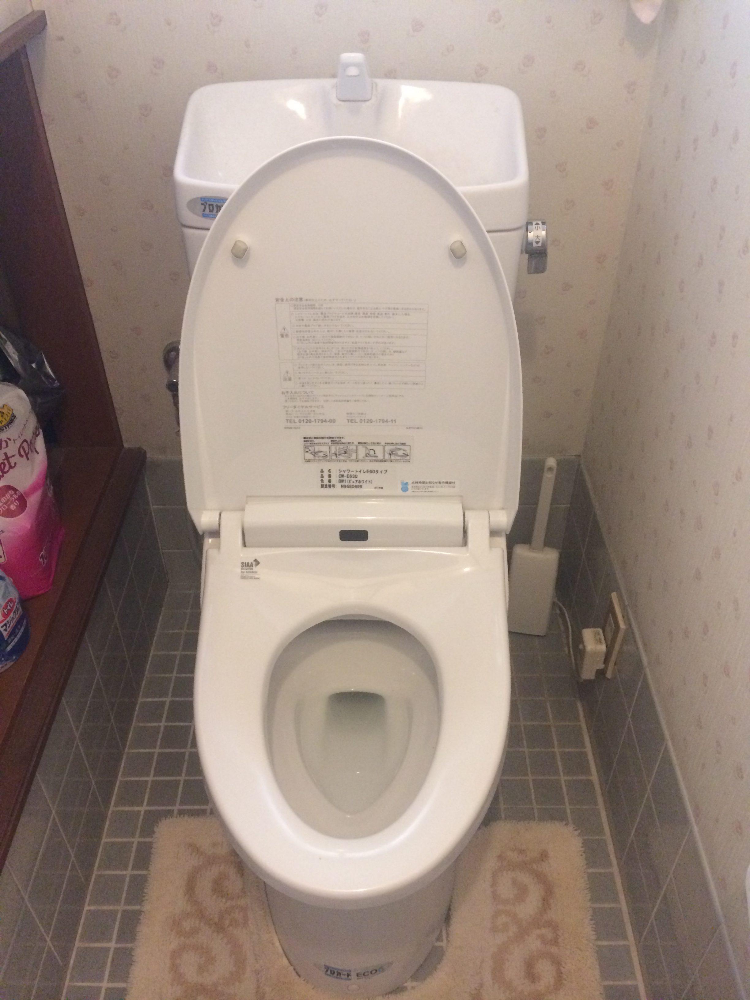 西郷村のトイレ水漏れ