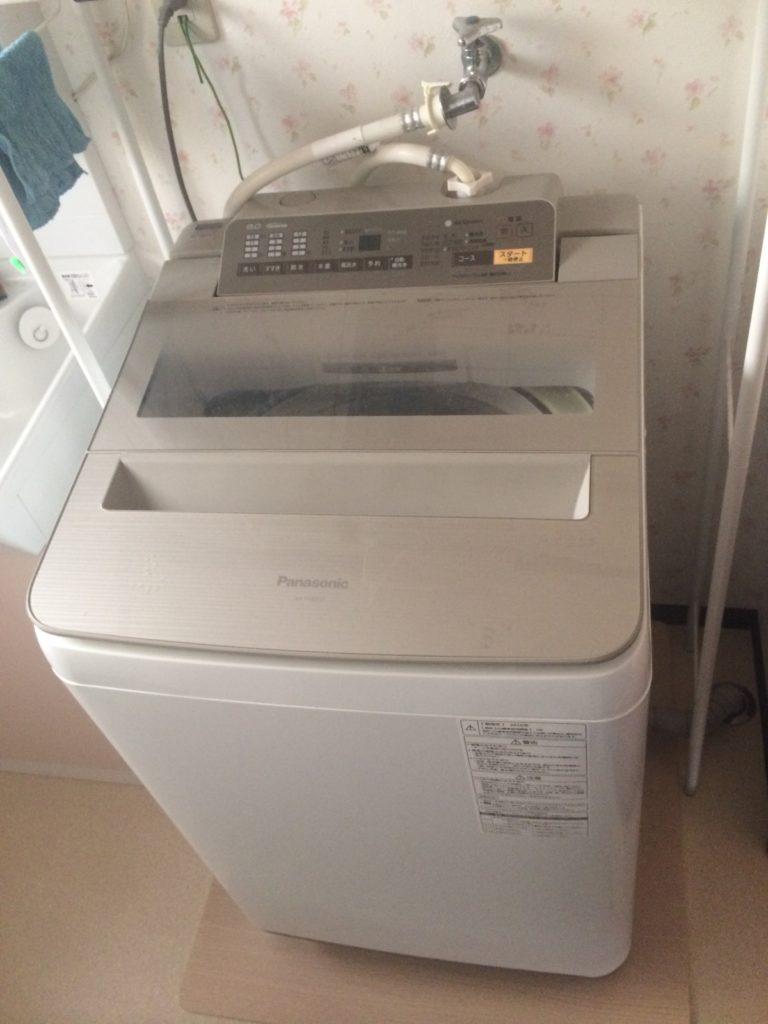 浪江町で洗濯排水の詰まりを解消