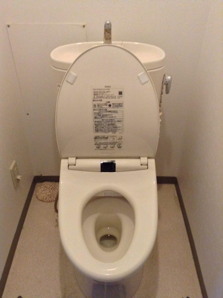 トイレの水漏れとの連絡