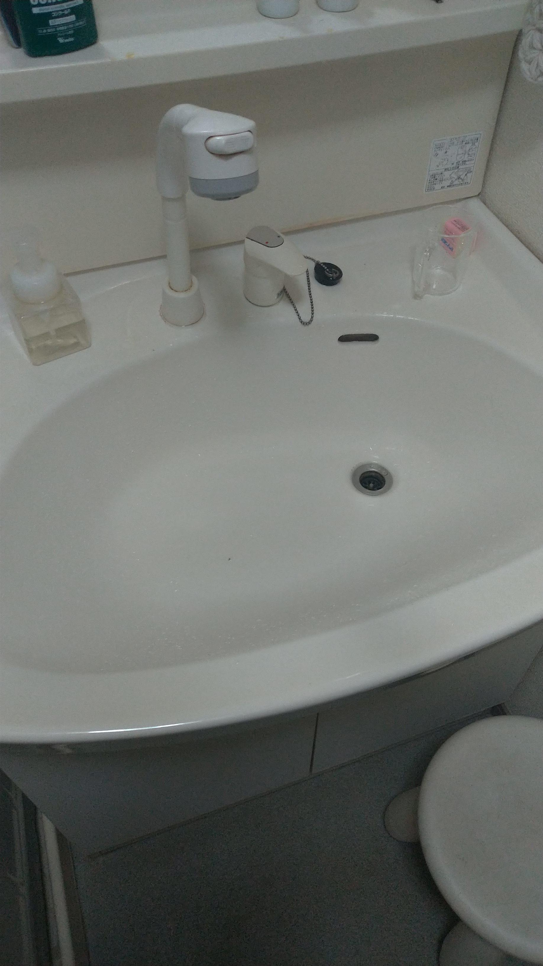 二本松市の洗面排水詰まり