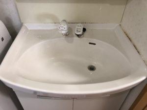 桑折町の洗面つまり
