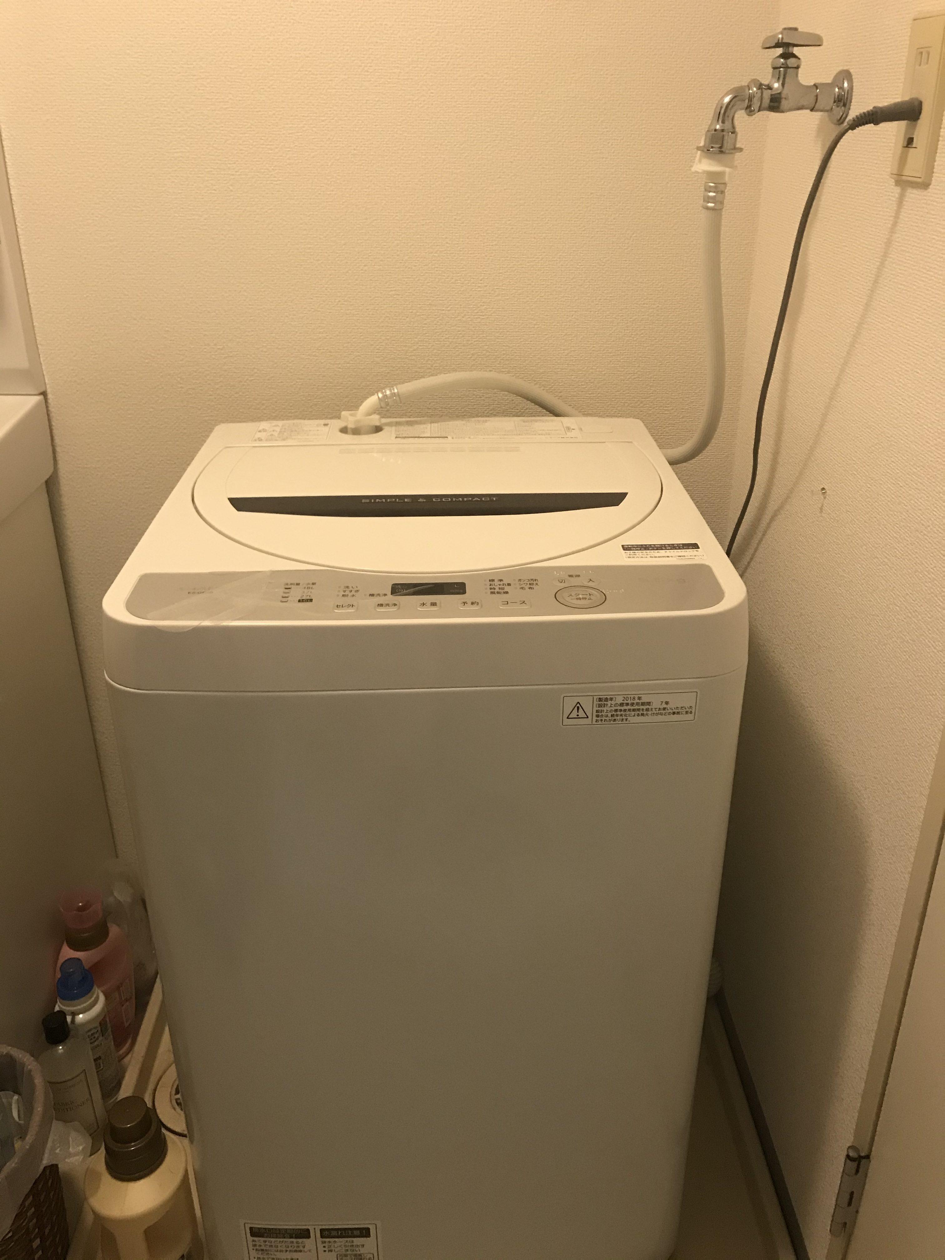 富岡町の洗濯水漏れ