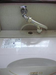 桑折町の洗濯水漏れ