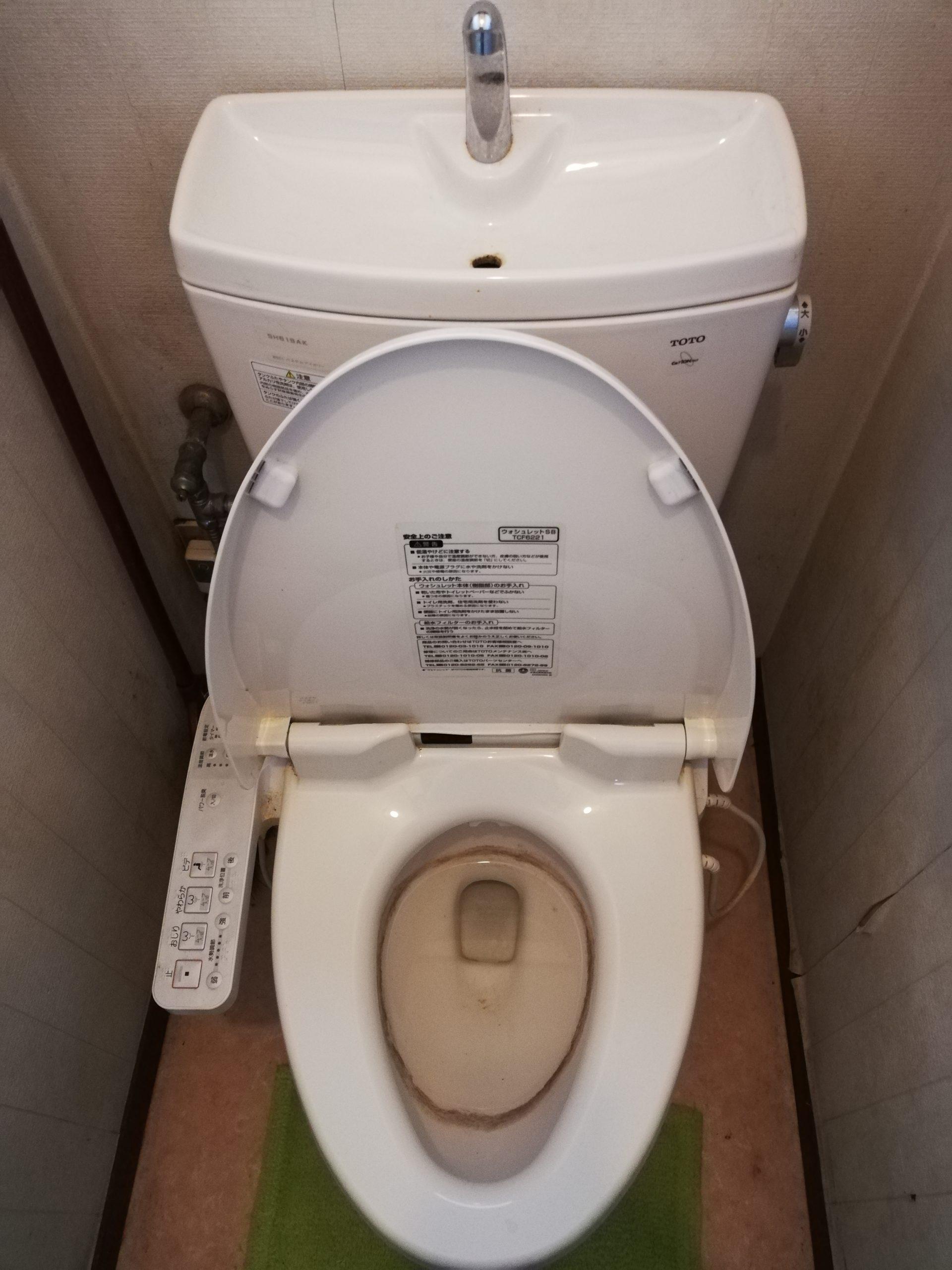 富岡町のトイレつまり