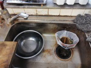 小野町の台所つまり