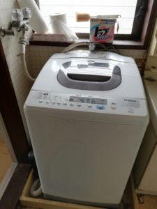 大熊町の洗濯排水詰まり