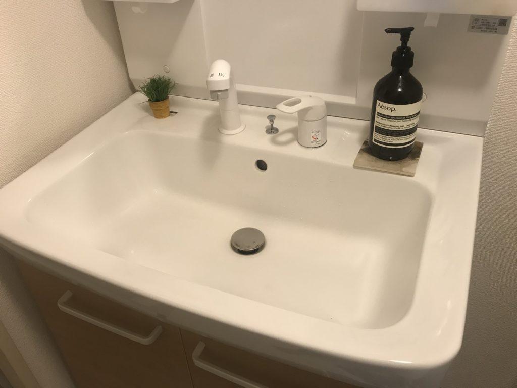 大熊町の洗面水漏れ