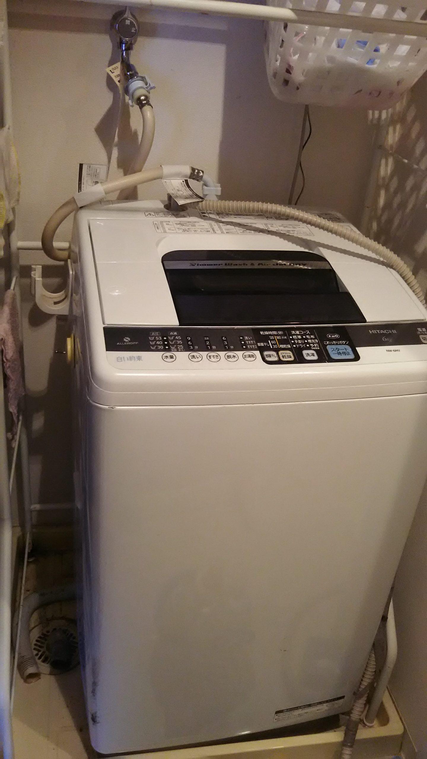小野町の洗濯水漏れ