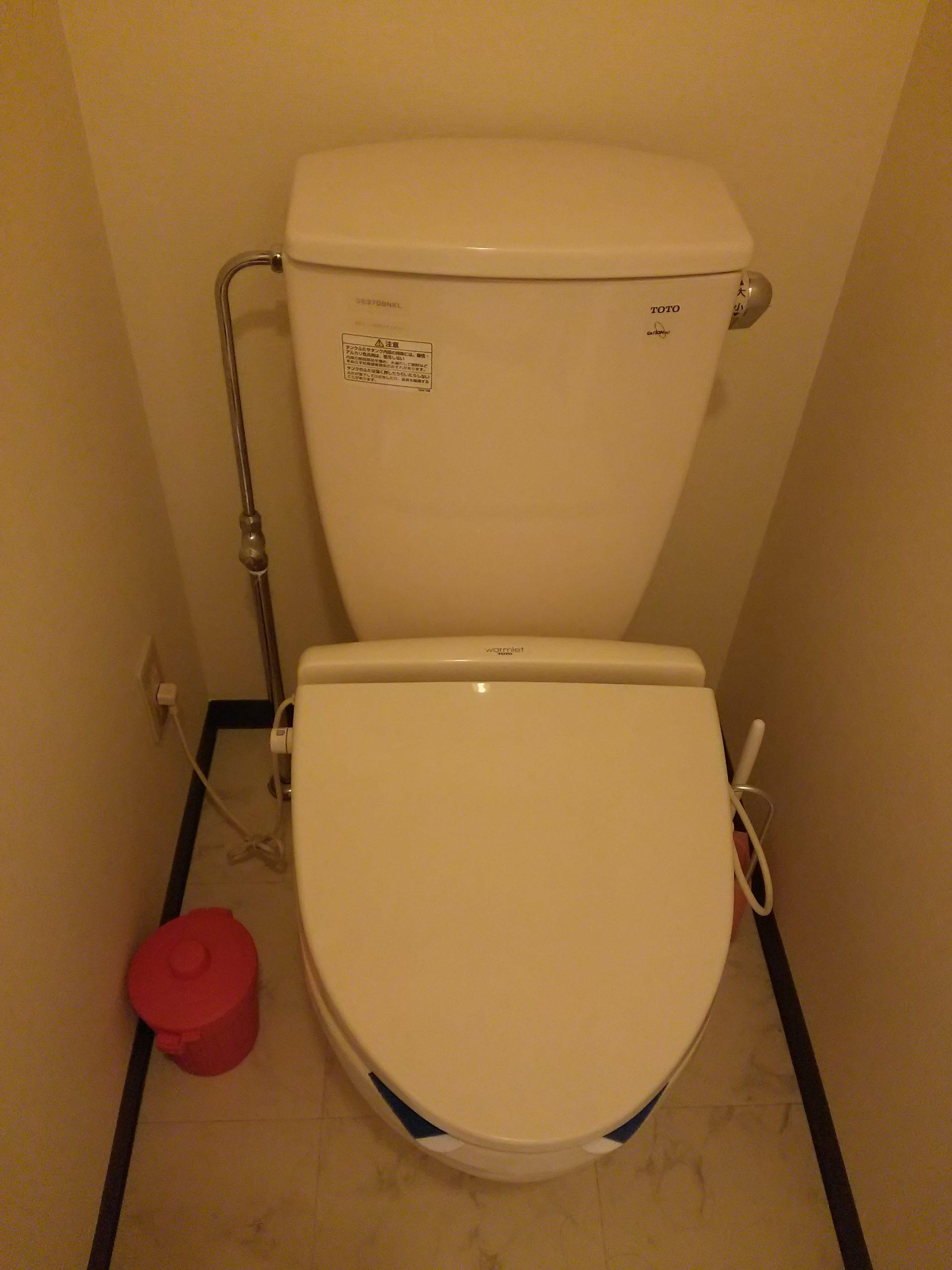 小野町のトイレ水漏れ