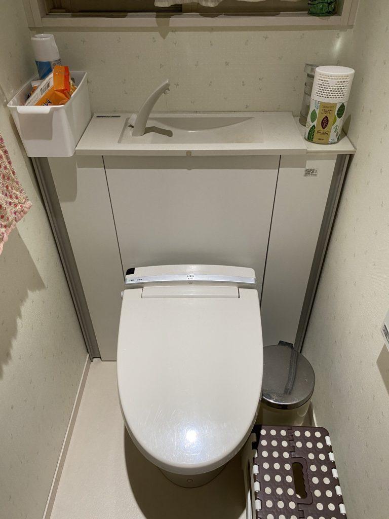安達郡でトイレの水漏れトラブルを解決しました。