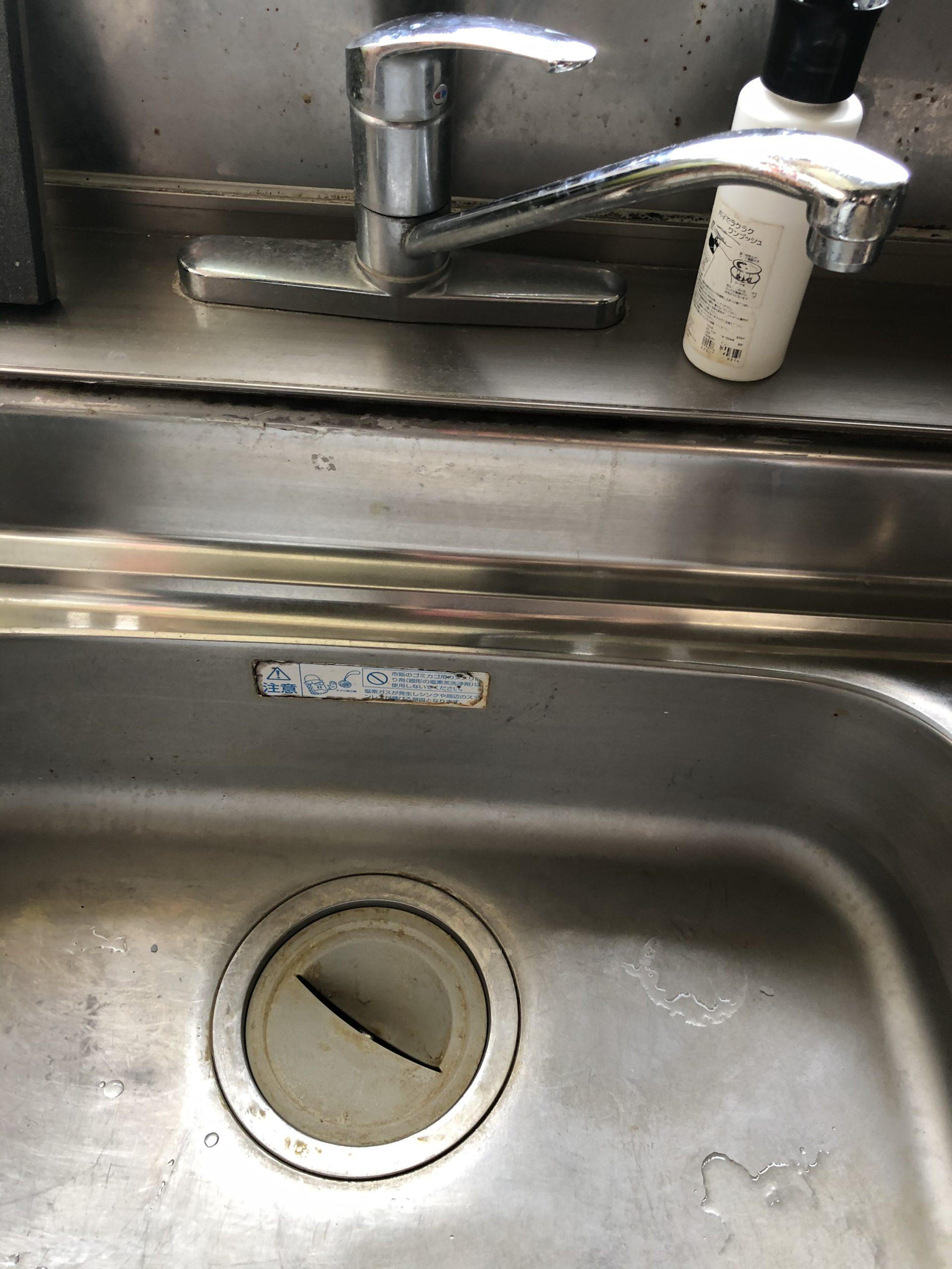 収納内で水漏れ