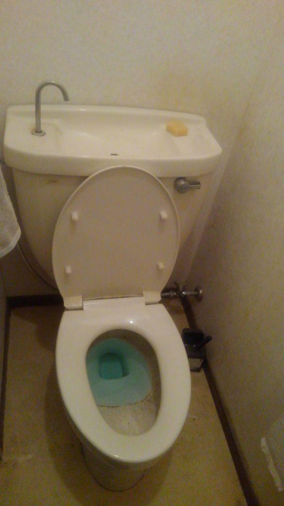 飯館村でトイレ水漏れ修理を行いました。