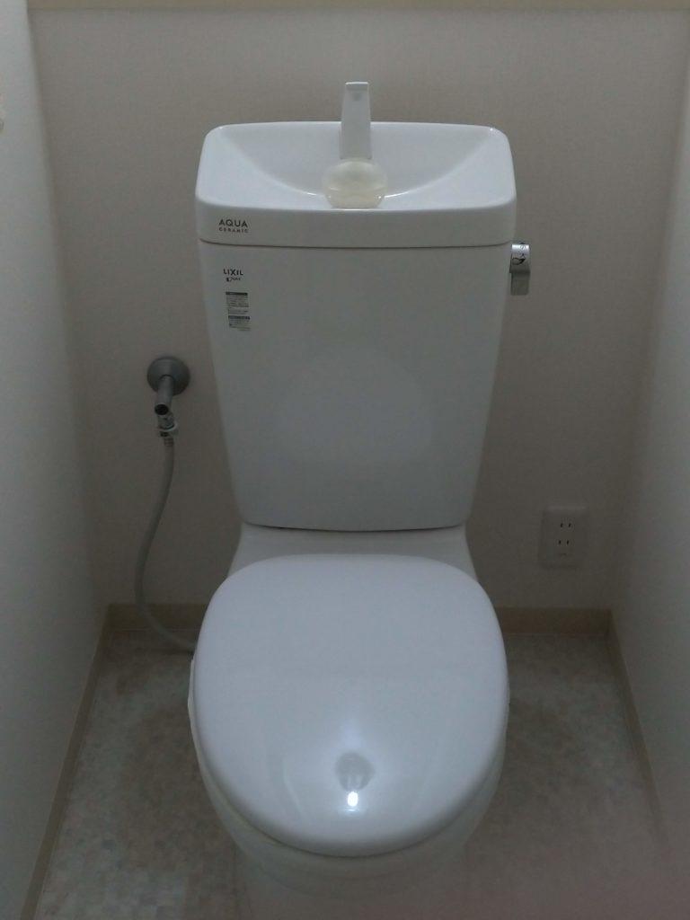 福島県会津若松市でトイレの水漏れ修理施工事例