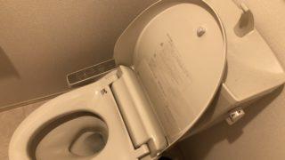 福島県相馬市でトイレのつまりトラブル解決事例