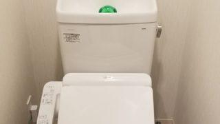 福島県大熊町でトイレつまりトラブル解消